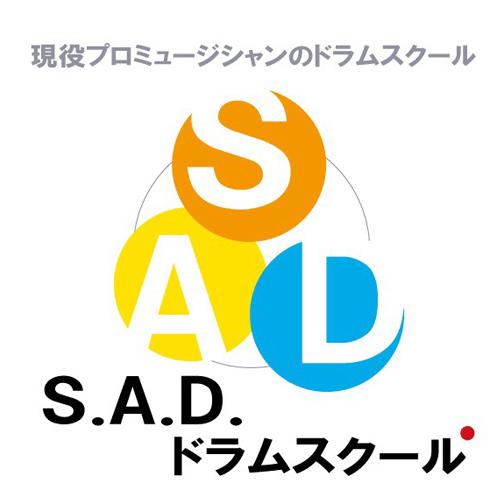 S.A.D.ドラムスクール-荻窪校・大塚校・赤羽校・板橋校-新宿・杉並・中野・練馬・池袋